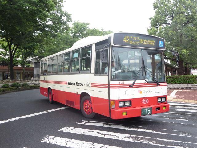 Mẹo đi xe bus, xe điện ở Nhật Bản