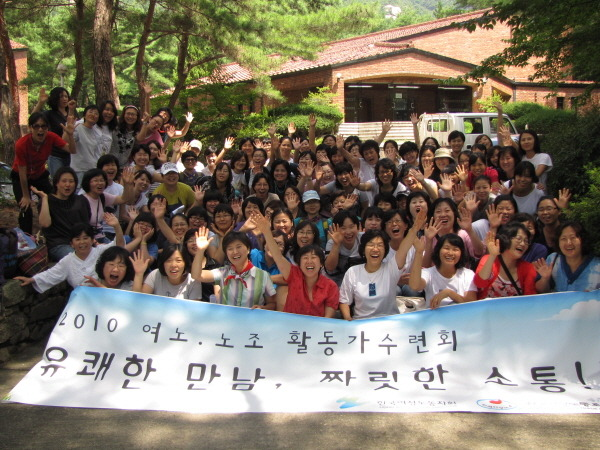 membership training korea
